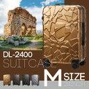 スーツケース キャリーケース TSAロック Wキャスター搭載 軽量 細フレーム ハード DL-2400(Origami)中型サイズ 4色2サイズ 【全国無料配送&1年間修理保証】