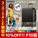 【クーポン発行中】スーツケース �