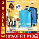 【クーポン発行中】スーツケース キャリーケース キャリーバッグ GRIFFIN LAND Fk1037-1 M/MS サイズ 中型 4〜7日用に最適 旅行かばん ファスナー開閉 ジッパー ハードケース TSAロック