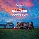 【OUTLET】テント ワンタッチテント ポップアップテント テント ワンタッチ