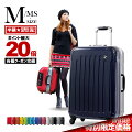 GRIFFINLAND スーツケース Mサイズ キャリーケース キャリーバッグ PC7000 M/MS フレームタイプ 安...