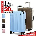 GRIFFINLAND スーツケース Lサイズ LMサイズ キャリーケース キャリーバッグ TSA1037-1 LM 旅行カバ...