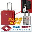 【スーツケース同時購入者のみ】TSAロック搭載南京錠 10P18Jun16