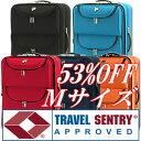 【全品送料無料の激安スーツケース・キャリーケース・旅行かばん】TSA搭載ソフトスーツケース中型【YKKファスナー使用!!・送料無料】清潔空間・消臭、抗菌仕様旅行かばん。キャリーケース。スーツケース。Mサイズ。SFキュリ キャリー。リモワもいいけどグリフィンも♪1222PUP2F
