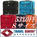 【全品送料無料の激安スーツケース・キャリーケース・旅行かばん】超特価品!53%OFF♪TSA搭載ソフトスーツケース小型【YKKファスナー使用!!・送料無料】旅行かばん。キャリーケース。Sサイズ。SFキュリ キャリー。リモワもいいけどグリフィンも♪