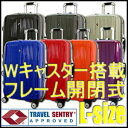 Suitcase [free shipping, guarantee low center of gravity W caster belonging to] TSA lock, clean space, inner flat type. 14 large-sized L7 - daily use suitcases. Popularity. A traveling bag. Hardware. A carry case. A bag. Back