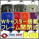 スーツケース【送料無料・保証付・低重心Wキャスター】TSAロック・清潔空間・インナーフラットタイプ。中型4?7日用スーツケース。人気。旅行かばん。ハード。キャリーケース。バッグ。バック