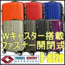 【全品送料無料激安スーツケース・キャリーケース・旅行かばん】超軽量!!低重心最新Wキャスター搭載【TSAロック搭載・YKK使用】一年保証付&送料無料。清潔空間・消臭、抗菌仕様インナーフラットタイプ。大型スーツケース。旅行かばん。キャリーケース。Lサイズ。キュリ キャリー リモワもいいけどグリフィンも♪