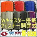 【全品送料無料激安スーツケース・キャリーケース・旅行かばん】超軽量!!低重心最新Wキャスター搭載【TSAロック搭載・YKK使用】一年保証付&送料無料。清潔空間・消臭、抗菌仕様インナーフラットタイプ。中型スーツケース。旅行かばん。キャリーケース。Mサイズ。キュリ キャリー リモワもいいけどグリフィンも♪