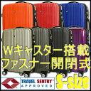 【全品送料無料激安スーツケース・キャリーケース・旅行かばん】超軽量!!低重心最新Wキャスター搭載国際線機内持込可能【TSAロック搭載】一年保証付&送料無料。インナーフラットタイプ。小型スーツケース。旅行かばん。キャリーケース。Sサイズ。キュリ キャリー リモワもいいけどグリフィンも♪