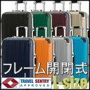 【全品送料無料激安スーツケース・キャリーケース・旅行かばん】メッシュKingdom【世界基準施錠。TSA搭載】一年保証付&送料無料。清潔空間・消臭、抗菌仕様大型7?14日用スーツケース。旅行かばん。キャリーケース。Lサイズ。出張 海外旅行 ビジネス バッグ。キュリ キャリー リモワもいいけどグリフィンも♪