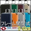 【全品送料無料激安スーツケース・キャリーケース・旅行かばん】国内線、国際線機内持込み可能サイズメッシュKingdom【TSA搭載】一年保証付&送料無料。清潔空間、抗菌仕様。小型1?3日用スーツケース。旅行かばん。キャリーケース。Sサイズ。 ビジネス バッグ。キュリ キャリー リモワもいいけどグリフィンも