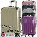 【全品送料無料激安スーツケース・キャリーケース・旅行かばん】ミラーKingdom【TSAロック搭載】一年保証付&送料無料。清潔空間・消臭、抗菌仕様コーナープロテクトインナーフラットタイプ。中型4?7日用スーツケース。旅行かばん。キャリーケース。Mサイズ。キュリ キャリー リモワもいいけどグリフィンも♪