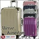 【全品送料無料激安スーツケース・キャリーケース・旅行かばん】ミラーKingdom【TSAロック搭載】一年保証付&送料無料。清潔空間・消臭、抗菌仕様コーナープロテクトインナーフラットタイプ。大型7?14日用スーツケース。旅行かばん。キャリーケース。Lサイズ。キュリ キャリー リモワもいいけどグリフィンも♪
