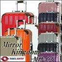 ミラーKingdom【TSAロック搭載】一年保証付&送料無料。清潔空間・消臭、抗菌仕様プロテクトフラットタイプ。中型4〜7日用スーツケース。旅行かばん。キャリーケース。Mサイズ10P01Sep13