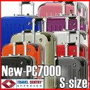 【全品送料無料激安・キャリーケース・旅行かばん・スーツケース】スーツケースTSAロック搭載!!【一年保証付&送料無料】清潔空間・消臭、抗菌仕様ポリカーボン配合PC7000シリーズ1037インナーフラット鏡面仕上げ小型1〜3日用スーツケース。旅行かばん。キャリーケース。Sサイズ。リモワもいいけどグリフィンも♪