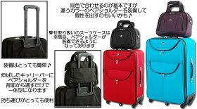 スーツケース同時購入のみ。ペアショルダーバッグ