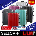 Suitcase [one year guarantee &amp; free shipping belonging to] cleanliness space, deodorization with stopper, antibacterial specifications polycarbon combination SELICA-F inner flat mirror surface finish type large size suitcase traveling bag carry case fastener type L/LM size