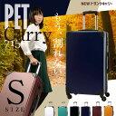 PET7156 S(18) サイズ【送料無料・保証付・TSA搭載】