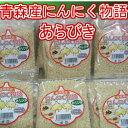 上北農産加工【スタミナ源たれ・ゴールド】甘口420g