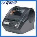 【あす楽対応】brother(ブラザー工業) サーマルラベルプリンター ピータッチ QL-650TD (USB接続) 【国内正規品・国内保証】 【smtb-TK】