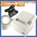 EPSON(エプソン) レシートプリンター TM885UP パラレル または USB接続 クールホワイト 【TM885UP801/TM885UP861】 【smtb-TK】
