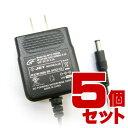 【あす楽対応】スイッチングACアダプター5V2.3A 内径2.1mm NP12-1S0523 5個セット
