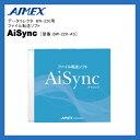 アイメックス データコレクタ BW-220シリーズ用ファイル転送ソフト AiSync[型番:BW-220-AS] 【smtb-TK】
