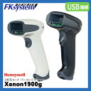 Honeywell 2次元コード・バーコードスキャナー Xenon1900g(USB接続) 【smtb-TK】