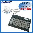 Bluetooth変換器 CS533+プログラマブルキーボード PKB-044 セット商品! 【smtb-TK】
