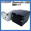 シチズンシステムズ サーマルレシートプリンター CT-S651II (Bluetooth+USB接続/ペーパー前出しタイプ)