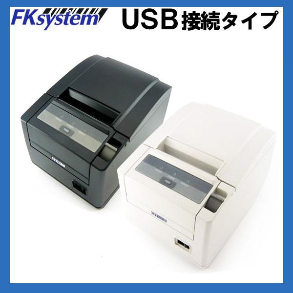 シチズンシステムズ サーマルレシートプリンター CT-S601II (USB接続/ペーパー上出しタイプ)  【smtb-TK】 【送料無料】【き手数料無料】