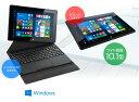 【あす楽対応】マウスコンピューター MT-WN1001 (10.1型 Windows10搭載タブレットPC、Office Mobile 標準搭載)