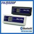 【あす楽対応】超小型ワイヤレス バーコードリーダー Mini-1BTc 無線バーコードリーダー 【smtb-TK】