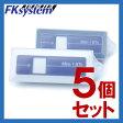 【あす楽対応】Mini-1 BT 専用 防塵・防滴カバー IP-504 ◆5個セット