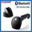 【あす楽対応】Bluetooth対応 ワイヤレス 無線バーコードリーダー SG600BT