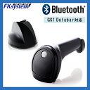 【あす楽対応】Bluetooth対応 ワイヤレス 無線バーコードリーダー SG600BT 【smtb-TK】