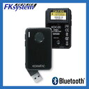 Bluetooth搭載 レーザー式 バーコードデータコレクター KDC20 【smtb-TK】