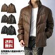 羊革 レザー ダウンジャケット メンズ 高級 ラムレザー V型キルトダウンジャケット【K2A】