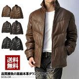 高級ラムレザーV型キルトダウンジャケット羊革レザーダウンジャケット【K2A】【メンズ】