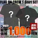 ★お一人様1セット限り★Tシャツ2枚入り福袋_メンズスリム半袖Tシャツ2点入【F1T】【メ便2】