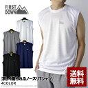 送料無料 FIRSTDOWN 吸汗速乾 DRY ノースリーブ Tシャツ ランクルT タンクトップ メンズ【B2H】【パケ1】