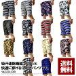 送料無料 ハーフパンツ メンズ ショート 吸汗速乾 パンツ【C5D】【パケ2】