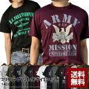 Tシャツ メンズ 半袖 吸汗速乾 ドライ Tシャツ U.S.PARATROOPER 空挺兵 ARMY 陸軍兵【D2K】【メ便1】