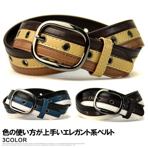 ベルト メンズ 3パターン配色 合成皮革 オーバルバックル【Z3N】