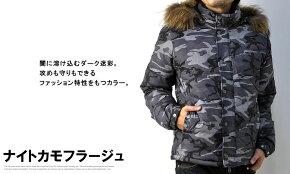 メンズダウンジャケット毛皮リアルファーリアルダウン【B6D】