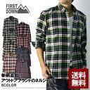 FIRSTDOWN ネルシャツ メンズ ボタンダウン 長袖 チェック シャツ 送料無料【B8L】【パケ2】