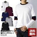長袖Tシャツ メンズ 2カラー切替配色袖 リンガーTシャツ 送料無料【C4B】【パケ1】