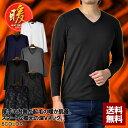 長袖Tシャツ メンズ Vネック 9分袖 暖ヒート 肌着 内側起毛 送料無料【E3J】【メ便2】