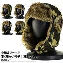 防寒帽 飛行帽 メンズ 帽子 フライトキャップ【Z9W】